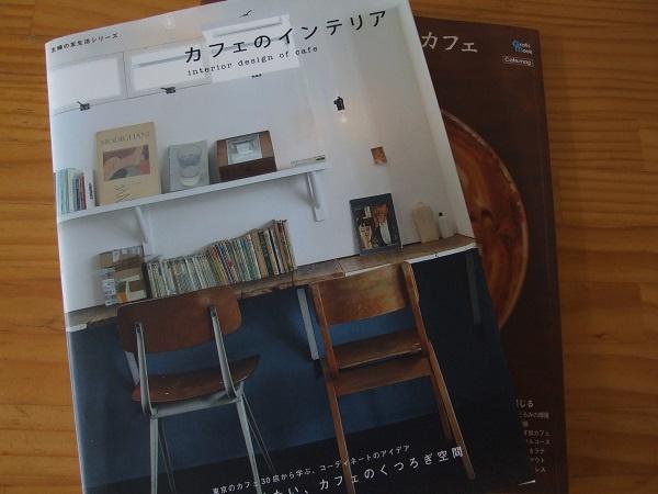 f:id:nekotohina:20170624095327j:plain