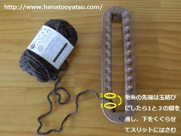 f:id:nekotohina:20170922214506j:plain
