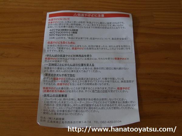 f:id:nekotohina:20171027090917j:plain