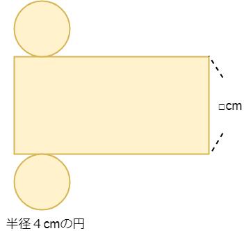 f:id:nekotohina:20180803141002p:plain