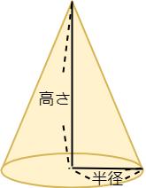 f:id:nekotohina:20180905071514p:plain