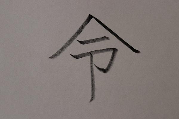 f:id:nekotohina:20190402141609j:plain