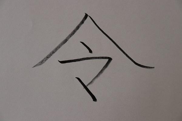 f:id:nekotohina:20190402141646j:plain