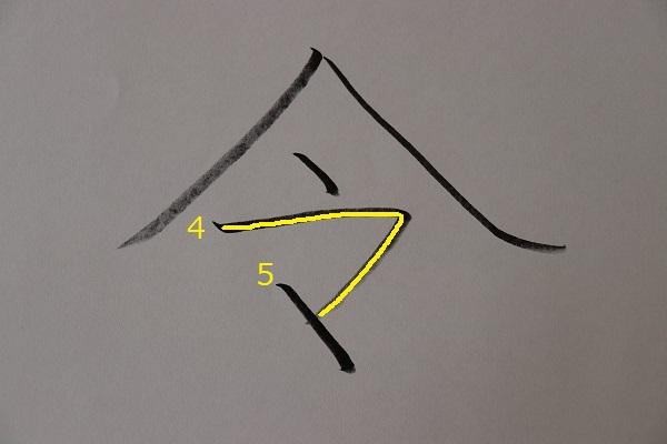 f:id:nekotohina:20190402145236j:plain