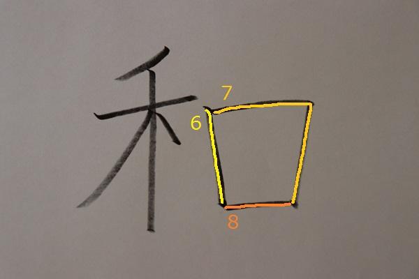 f:id:nekotohina:20190402150742j:plain