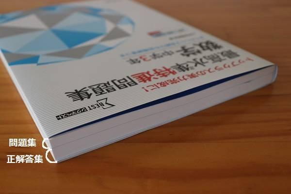 f:id:nekotohina:20200109110620j:plain