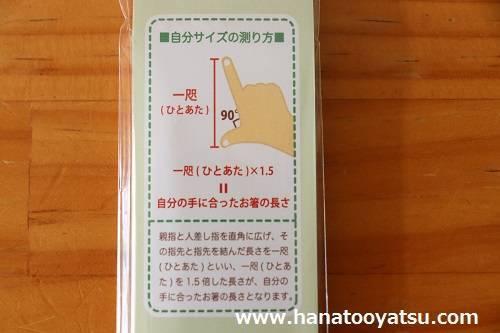 f:id:nekotohina:20200204181722j:plain