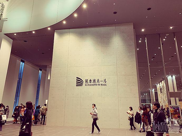 昨年2019年12月に完成した熊本城ホール