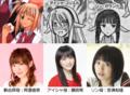 赤松健、『ネギま!』の古菲役の声優交代に言及/アイシャ役は藤田咲