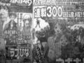 赤松健の『ラブひな』がスペシャル読みきりで復活!