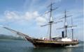 帆船「観光丸」