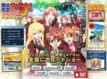 「劇場版 魔法先生ネギま! ANIME FINAL」公式サイト