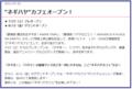 【画像有】『ネギま!』と『ハヤテ』の同時映画公開記念、ネギハヤカ