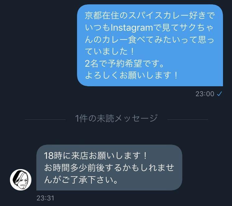 f:id:nekotoongakuto:20190302154941j:plain