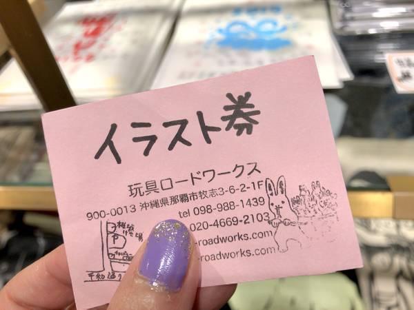 f:id:nekotoongakuto:20190527195026j:plain