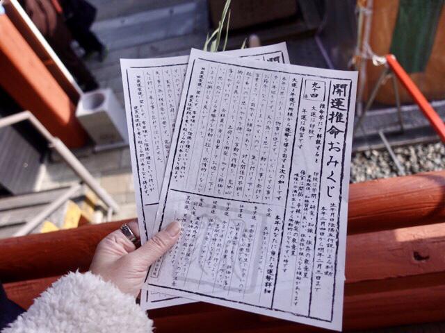 f:id:nekotoongakuto:20200104111449p:plain