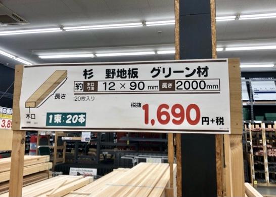 f:id:nekotoongakuto:20201213173346p:plain