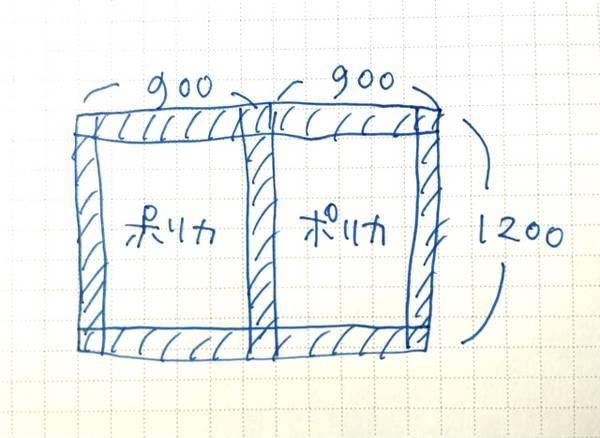 f:id:nekotoongakuto:20210623020903j:plain