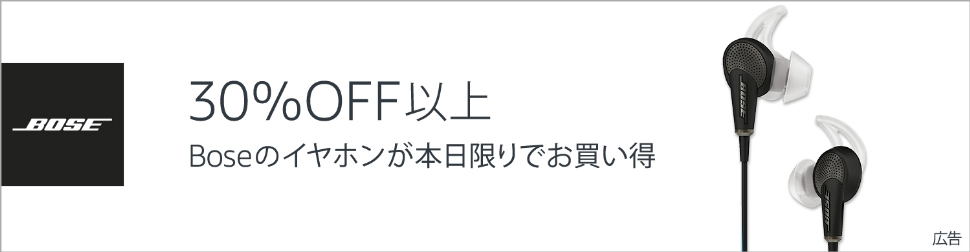 f:id:nekotoro47:20170711162754j:plain