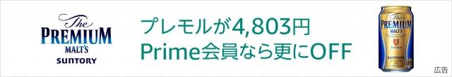 f:id:nekotoro47:20171209011153j:plain