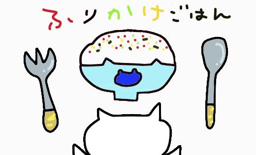 f:id:nekowamegusuri163:20180919130343p:plain