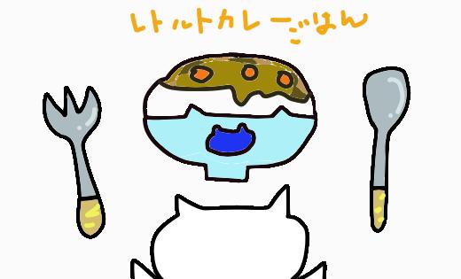 f:id:nekowamegusuri163:20180919130407p:plain