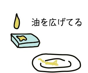 f:id:nekowamegusuri163:20180924114954p:plain