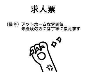 f:id:nekowamegusuri163:20180929100040j:plain