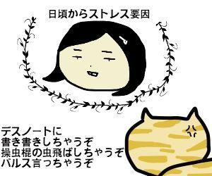 f:id:nekowamegusuri163:20181020103257j:plain
