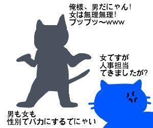 f:id:nekowamegusuri163:20181023134859j:plain