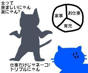 f:id:nekowamegusuri163:20181023135433j:plain