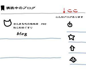 f:id:nekowamegusuri163:20181029141750j:plain