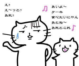 f:id:nekowamegusuri163:20181030153241j:plain