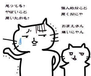 f:id:nekowamegusuri163:20181030153852j:plain