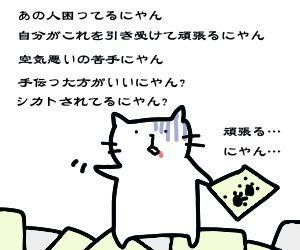 f:id:nekowamegusuri163:20181105122531j:plain