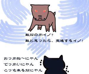 f:id:nekowamegusuri163:20181106102404j:plain