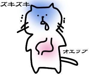 f:id:nekowamegusuri163:20181112135408j:plain