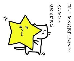 f:id:nekowamegusuri163:20181127101850j:plain
