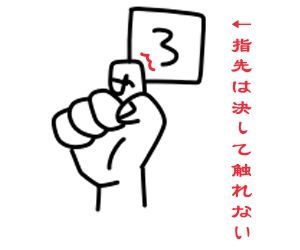 f:id:nekowamegusuri163:20190107104458j:plain