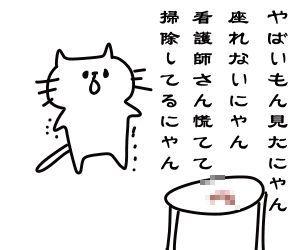 f:id:nekowamegusuri163:20190107105024j:plain