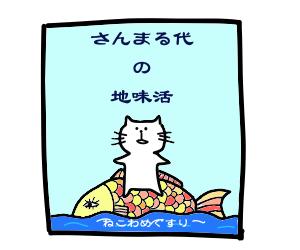 f:id:nekowamegusuri163:20190117115645p:plain