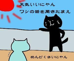 f:id:nekowamegusuri163:20190312105632j:plain