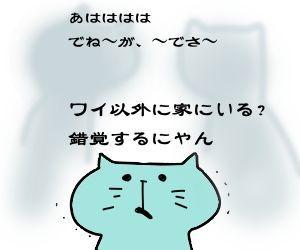 f:id:nekowamegusuri163:20190312111828j:plain