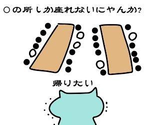 f:id:nekowamegusuri163:20190319101908j:plain