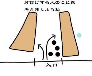 f:id:nekowamegusuri163:20190319104348j:plain
