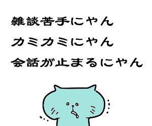 f:id:nekowamegusuri163:20190319104737j:plain