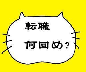 f:id:nekowamegusuri163:20190325112721j:plain