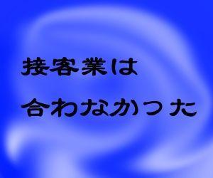f:id:nekowamegusuri163:20190325113120j:plain
