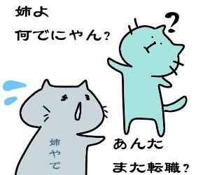 f:id:nekowamegusuri163:20190325114849j:plain