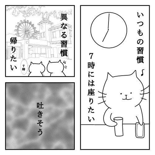 f:id:nekowamegusuri163:20190417110449j:plain